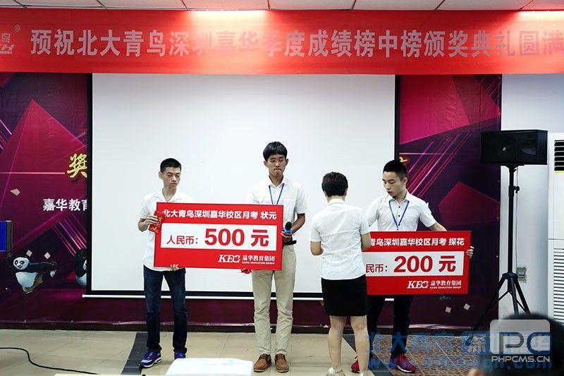 深圳嘉华学校举行第二季度月考英雄榜颁奖典礼