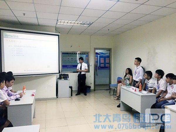 深圳嘉华学校Benet T121班举行知识竞赛