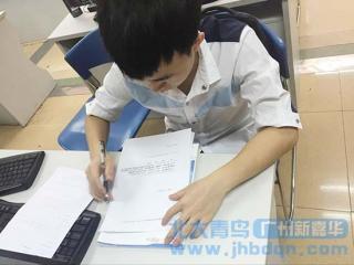 高考落榜生在广州新嘉华学IT薪酬超大学生