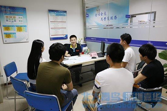 欢迎深圳科技公司来深圳嘉华举行校园招聘会