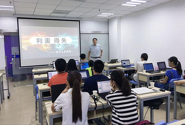 网络营销学院T87班举行PPT大赛暨开学典礼