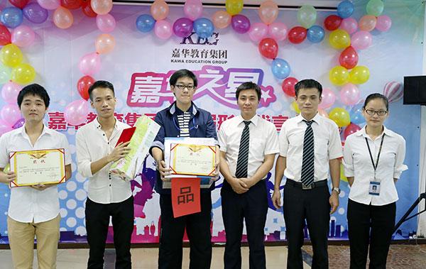 祝贺深圳嘉华学校歌唱比赛决赛圆满成功