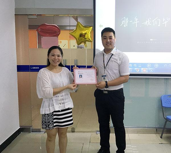 恭喜金蛛网络营销专业T76班全体学员毕业