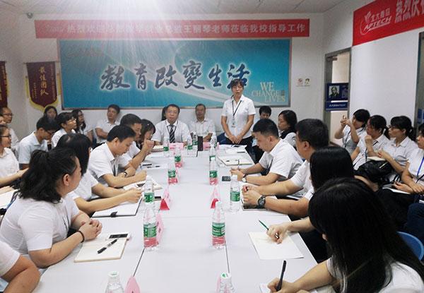 祝贺华南区教学研讨会在广州新嘉华顺利召开