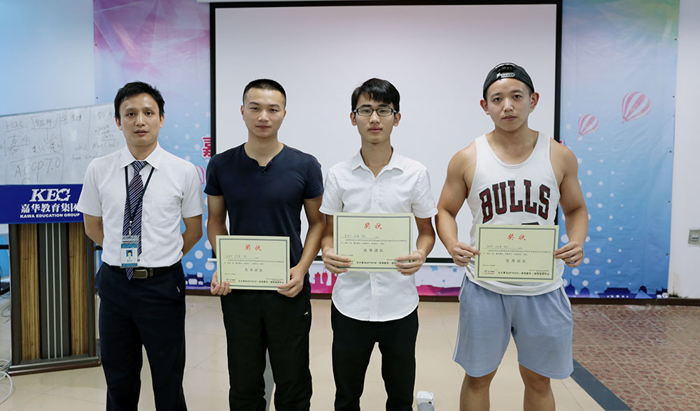 深圳嘉华软件开发专业项目答辩