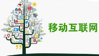 广州最缺IT技术人才年薪可达20万