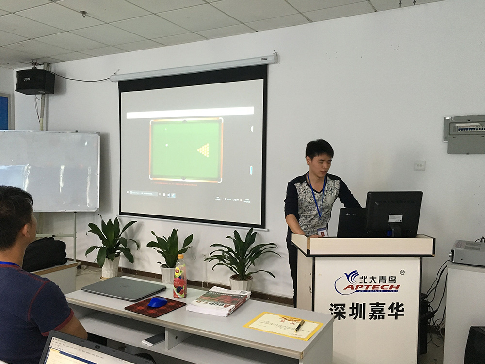 北大青鸟嘉华网页特效大赛