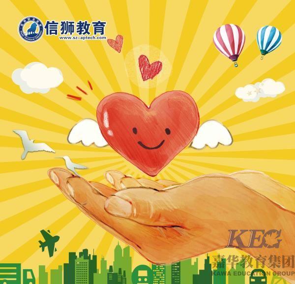 深圳IT技术培训学校信狮教育教学成果显著