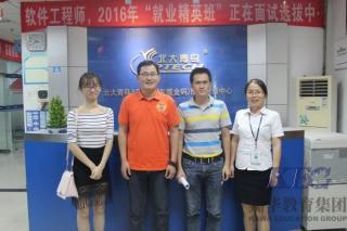 东莞北大青鸟合作企业现场招聘软件开发人才
