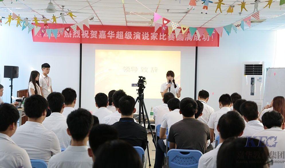 深圳北大青鸟嘉华超级演说家比赛精彩进行