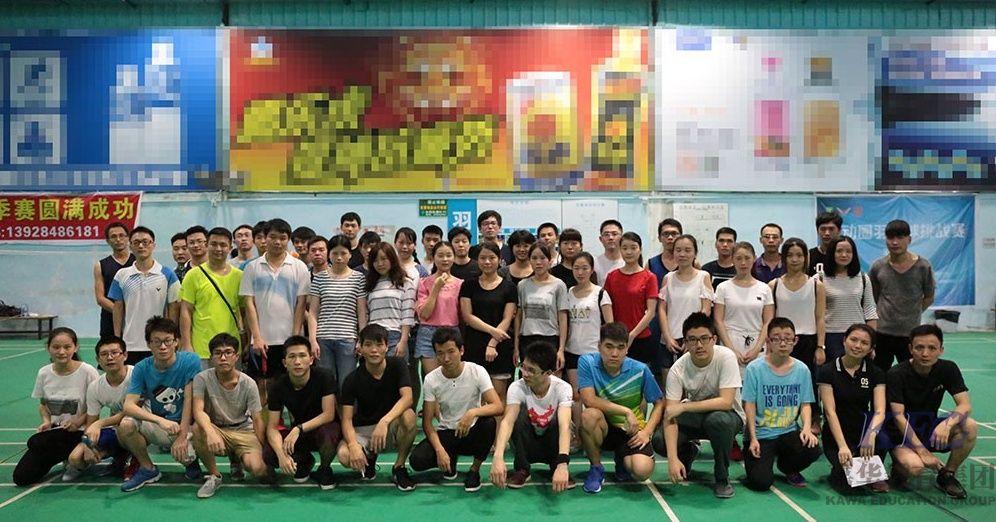 深圳嘉华羽毛球大赛圆满成功