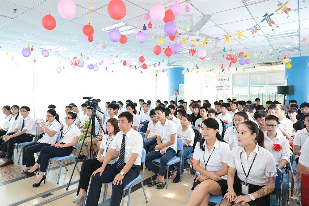 北大青鸟嘉华学校三季度月考表彰大会