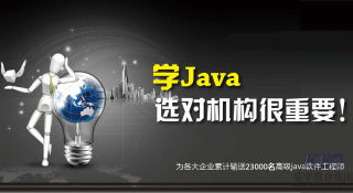 JAVA编程语言修饰符