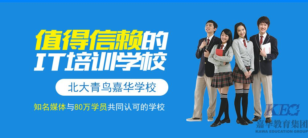 深圳电脑培训学校哪个好