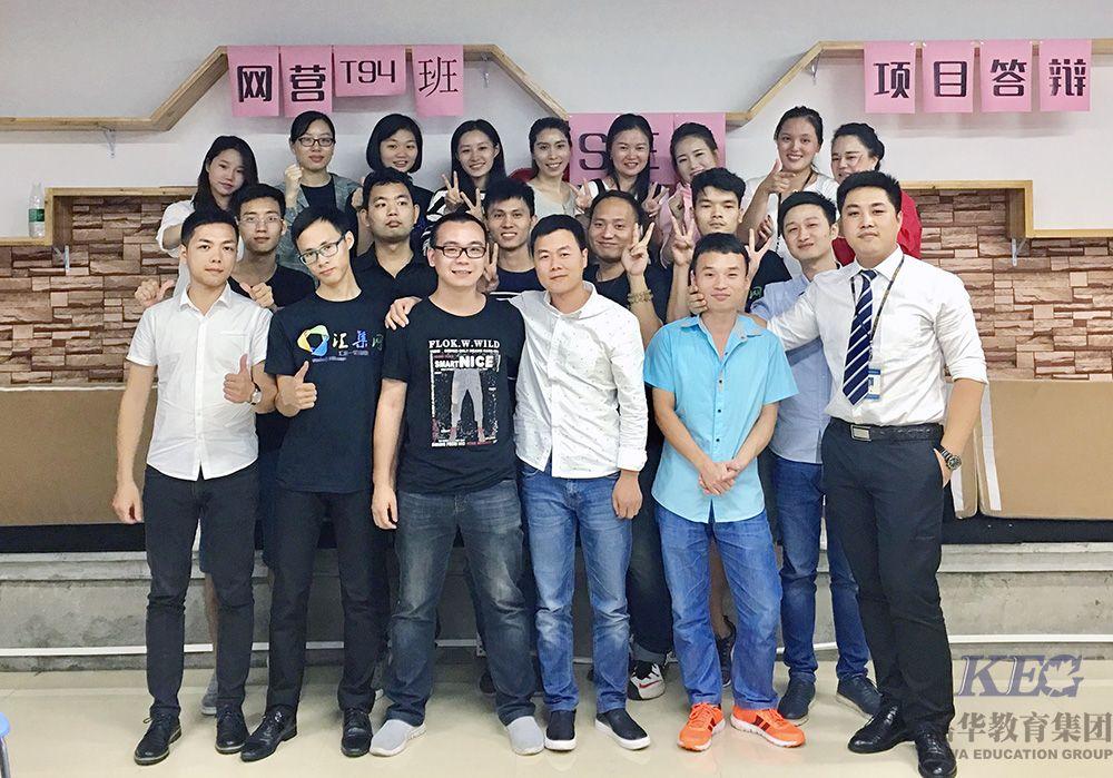 金蛛电子商务营销师专业T94班举行SEO项目答辩