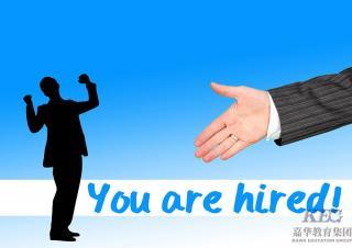 提高竞争力,北大青鸟助你轻松实现高薪就业