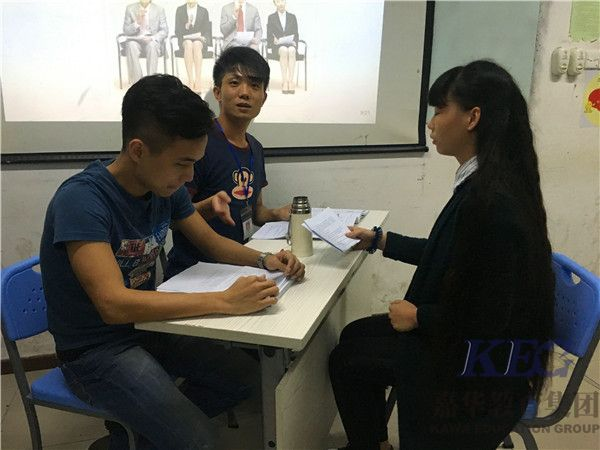 就业指导-面试话剧 (3)