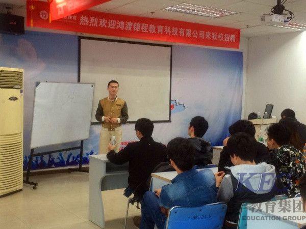 实习生李同学在作分享