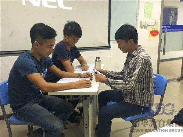 就业指导-面试话剧 (4)