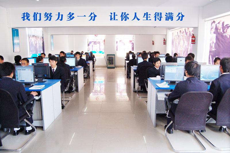 广州电脑培训班要多少钱