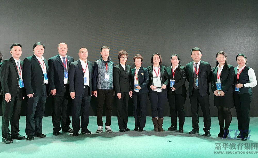 2016年北大青鸟总部年会 见证嘉华教育再获最高奖