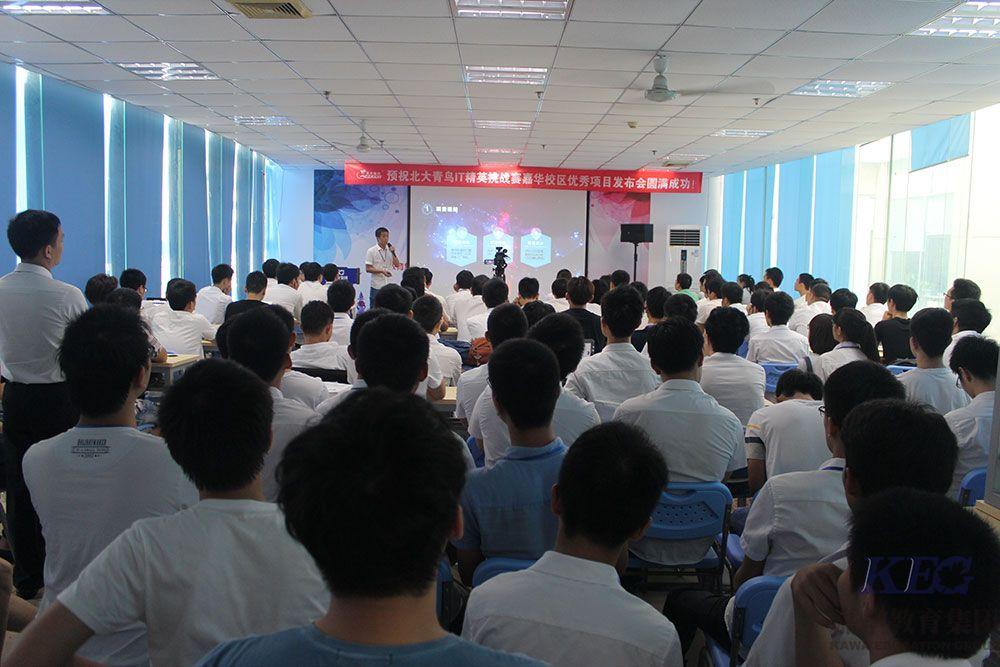 南方都市报:嘉华教育集团成华南区职业教育领跑者