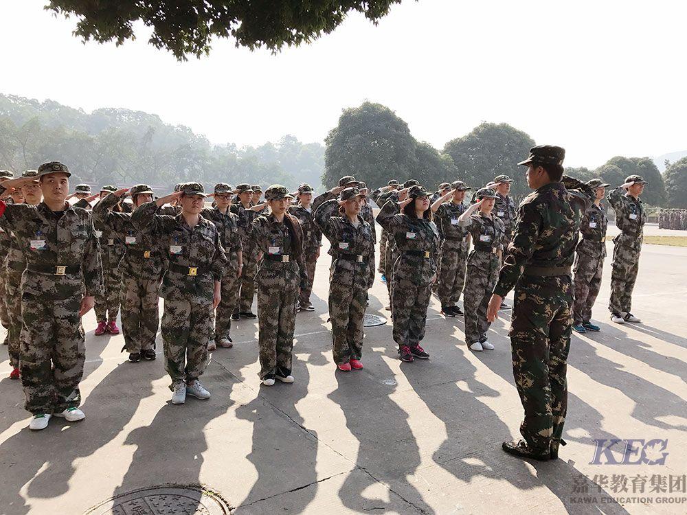 嘉华教育集团精英教师团队军事拓展训练