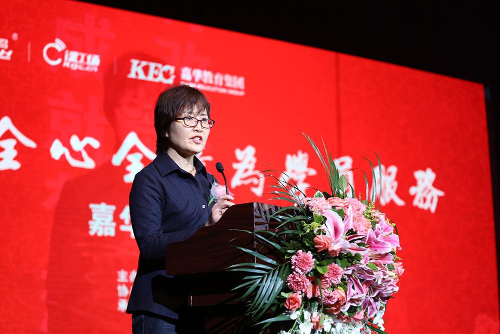 北大青鸟CEO薛丽女士