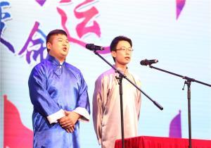2017嘉华学员年会相声《知识改变命运》