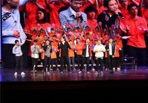 2017嘉华学员年会演唱《相亲相爱》