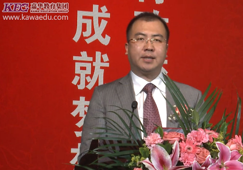 嘉华11周年庆集团总校长金雨致辞
