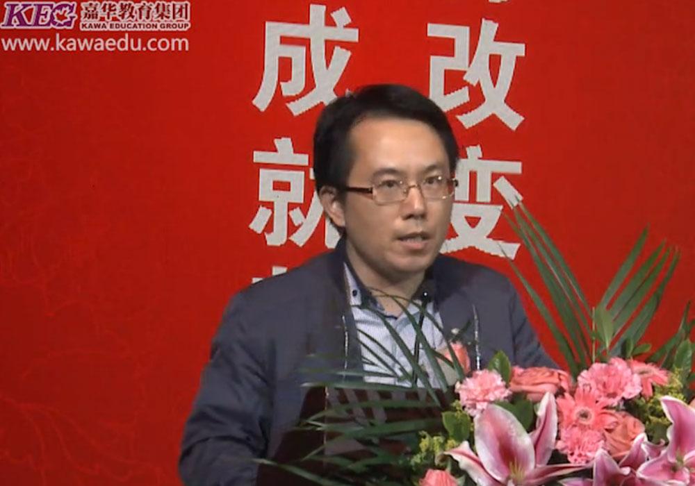 嘉华11周年庆合作企业代表贺益龙致辞
