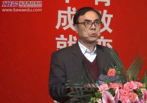 嘉华11周年庆原深大校长谢维信致辞