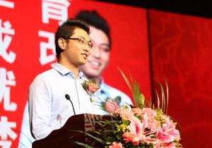 嘉华11周年庆优秀毕业学员刘同学致辞