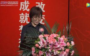 嘉华11周年庆北大青鸟CEO薛丽致辞