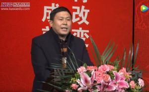 嘉华11周年庆学生家长代表致辞