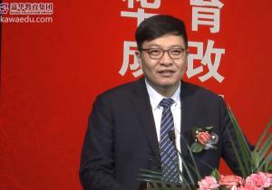 嘉华11周年庆课工场CEO肖睿IT专题