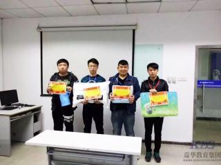 深圳嘉华学校软件开发T137班jQuery页面特效大赛