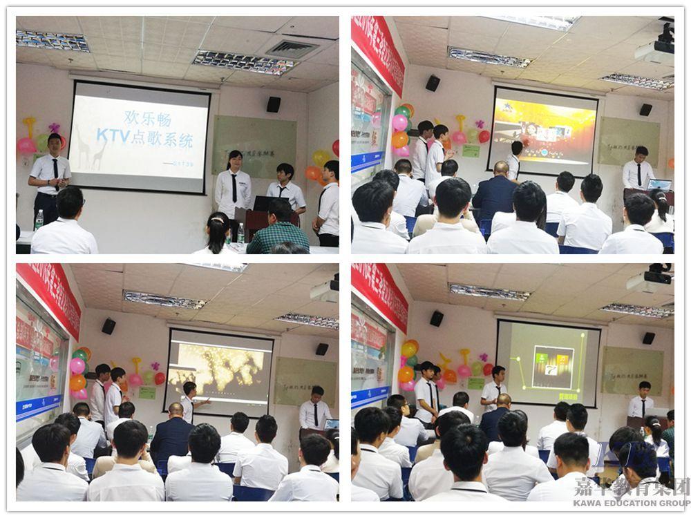 广州新嘉华学校T39班举行第一学期KTV项目答辩赛