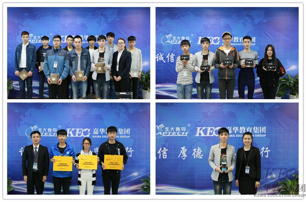 深圳嘉华学校第二届年味儿摄影大赛颁奖典礼