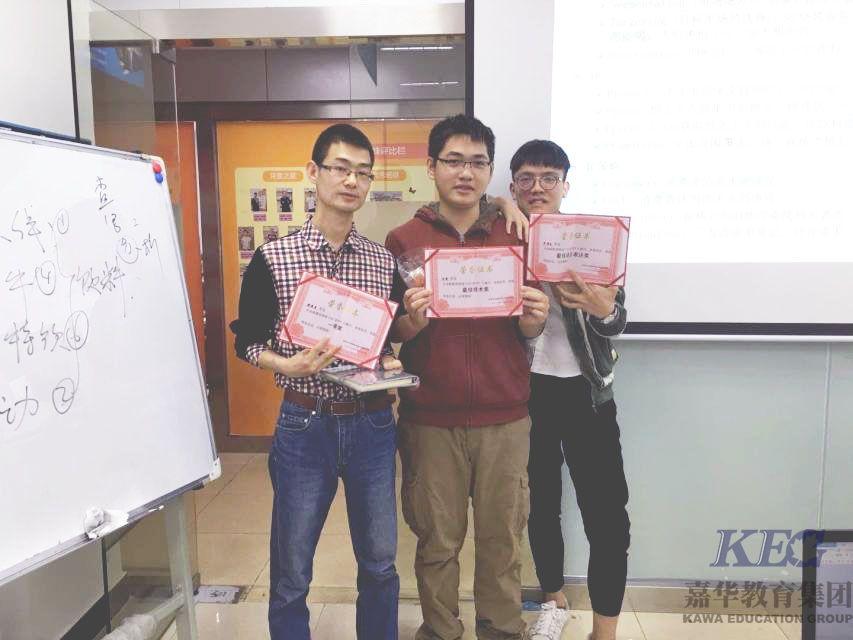 金蛛电子商务营销师专业T107班PPT大赛开学典礼