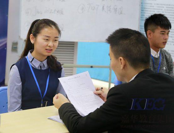 北大青鸟深圳嘉华学校举行模拟面试大赛