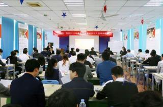 北大青鸟深圳嘉华学校315举行模拟面试大赛