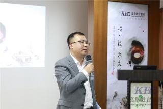 嘉华教育集团2017年春茗会快报——心一致  行久远