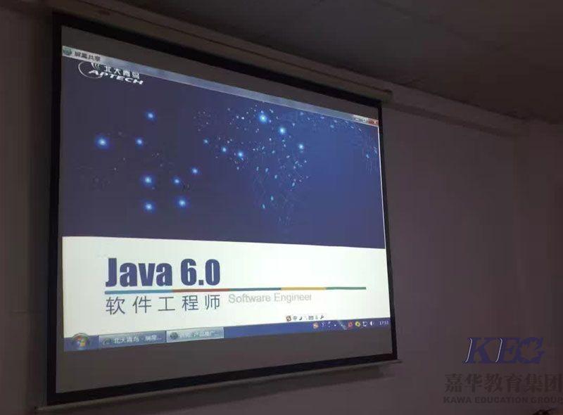 北大青鸟java6.0单元及课程内容