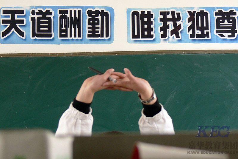 广州新嘉华:2017年广州北大青鸟学校的学费是多少?