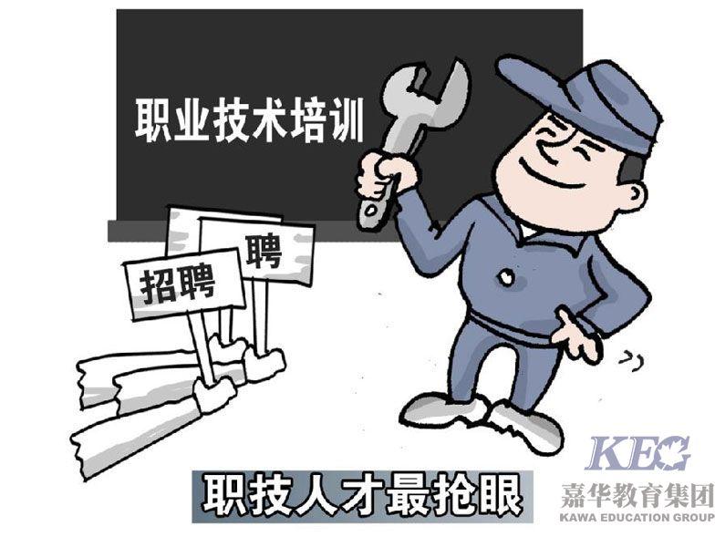 深圳嘉华:技术是王道,就业乃根本