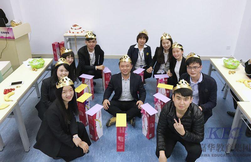 2017信狮教育第一季度生日会