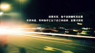 广州新嘉华:高考300分以下怎么选学校