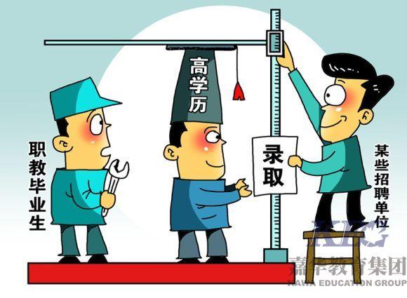 深圳信狮:不要让学历阻止你成功的脚步